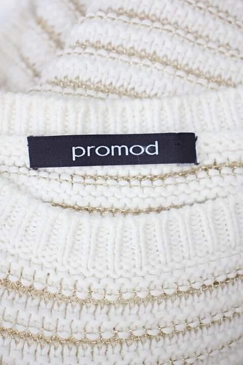 Blusa de tricô promod feminina branca e dourada_foto de detalhe